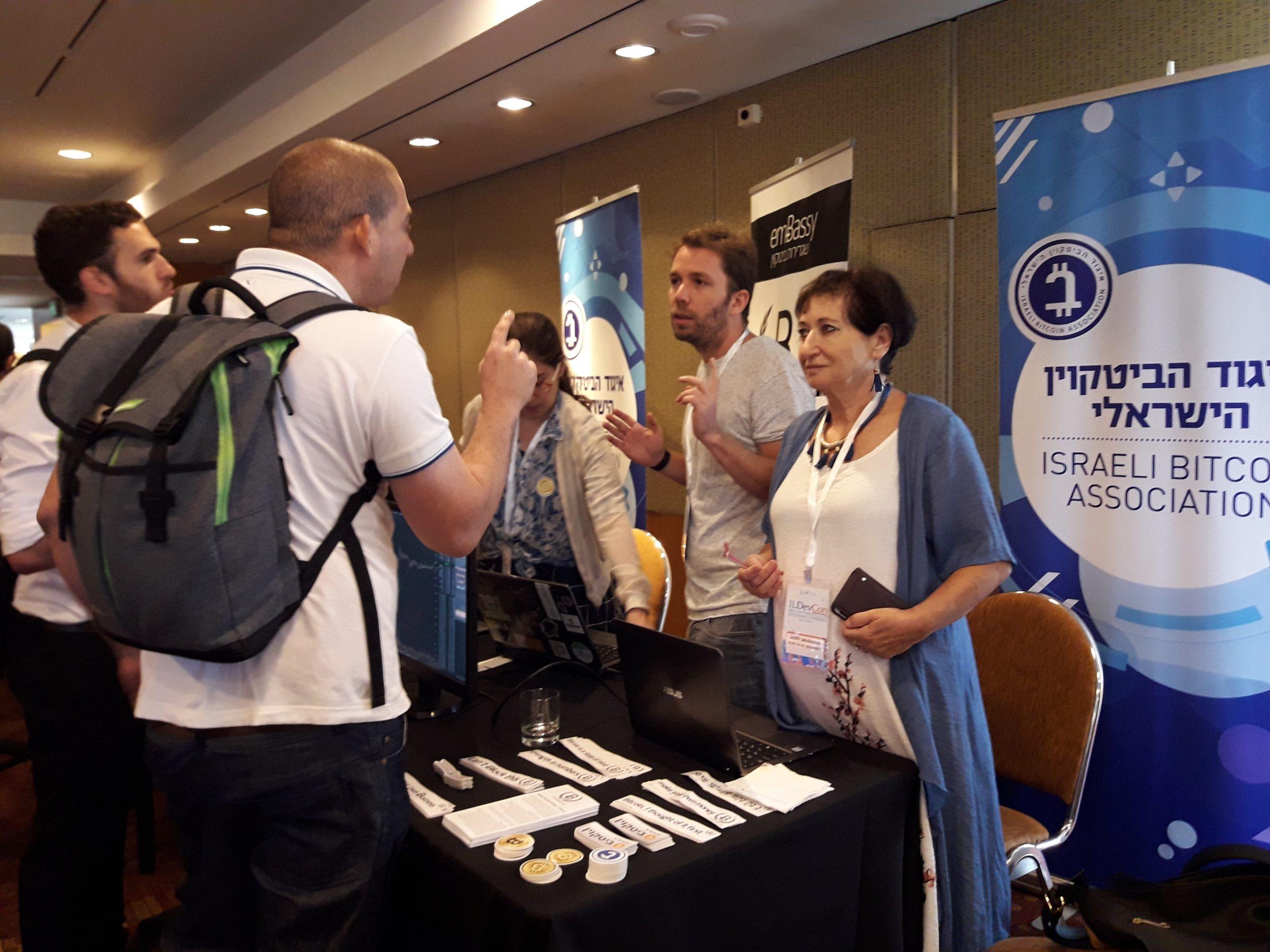 דוכן איגוד הביטקוין בכנס ILDevCon של אינטל יוני 2018