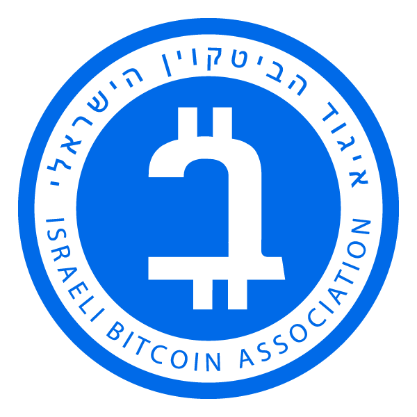 איגוד הביטקוין הישראלי